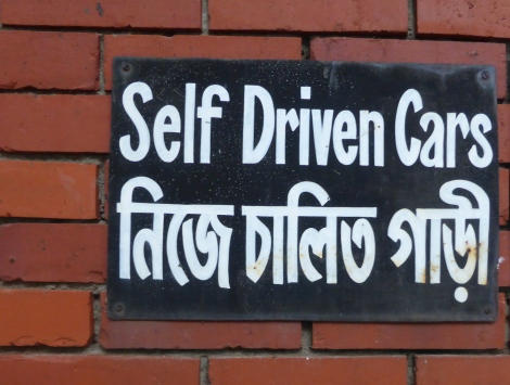 "Sign of life in Dhaka where many people do not ""self drive."""