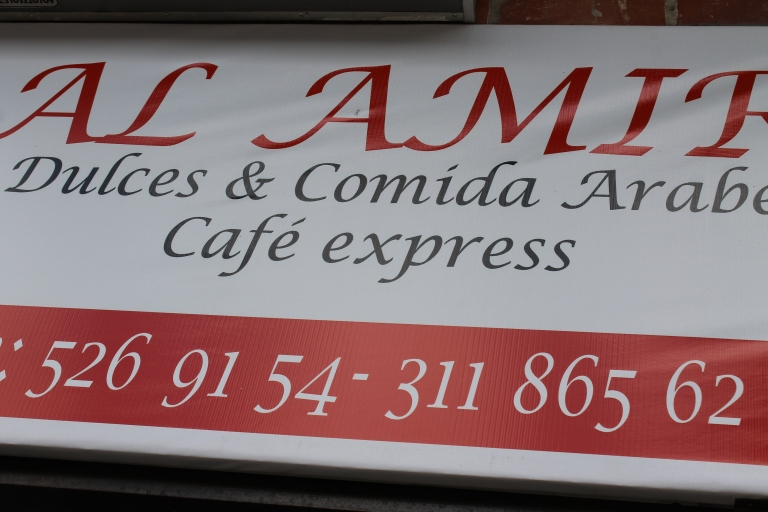 Arabic cafe.